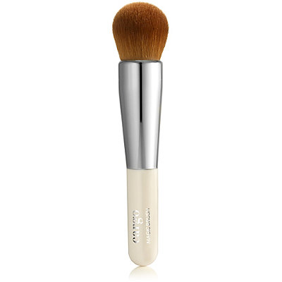 Cargo Online Only Magic Brush