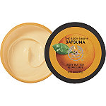 The Body Shop Online Only Travel Size Satsuma Body Butter