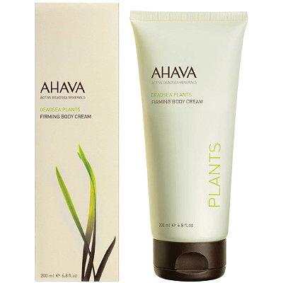 AhavaDeadsea Plants Firming Body Cream