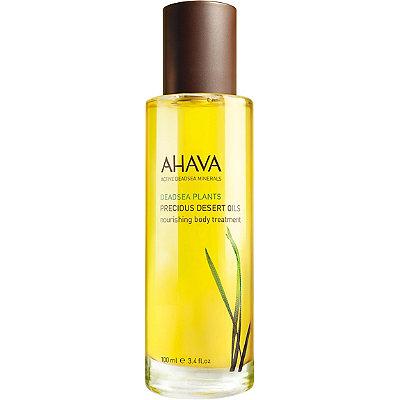 AhavaPrecious Desert Oils