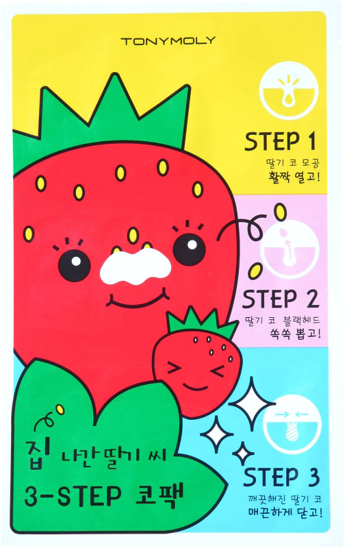 Strawberry Nose Pack