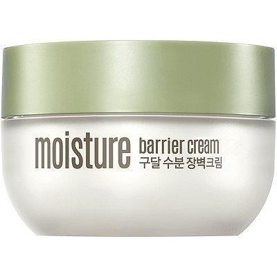 GoodalOnline Only Moisture Barrier Cream