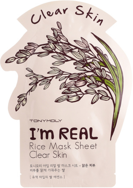 I'm Real Red Wine Sheet Mask by TONYMOLY #8