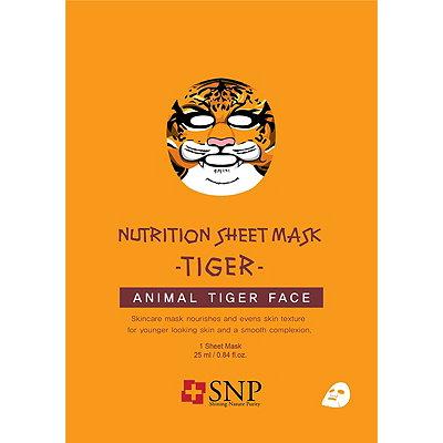 SNPAnimal Tiger Wrinkle Mask Sheet