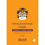 Nutrition Sheet Mask - Tiger