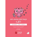 Cat Wrinkle Face Art Mask Sheet