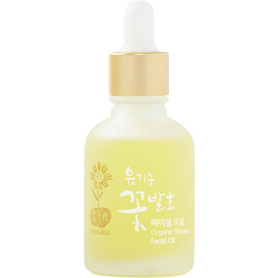 Whamisa Online Only Organic Flowers Facial Oil