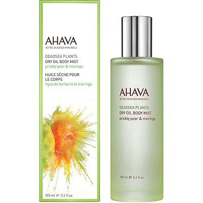 AhavaPrickly Pear & Moringa Dry Oil Body Mist