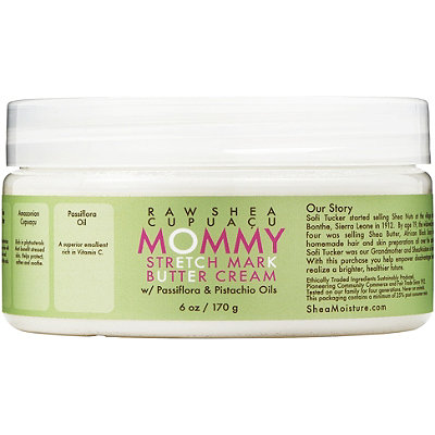 Online Only Raw Shea Cupuaçu Mommy Stretch Mark Butter Cream