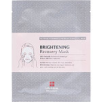 Brightening Recovery Mask