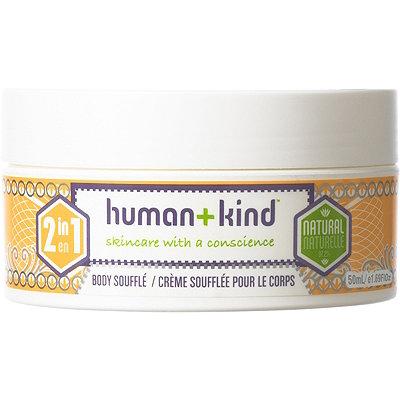 Human + KindTravel Size Body Souffl%C3%A9