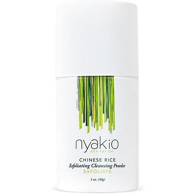 NyakioChinese Rice Exfoliating Cleansing Powder