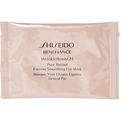 FREE deluxe Benefiance Eye Mask w/any $55 Shiseido purchase