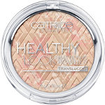 Catrice Online Only Healthy Look Mattifying Powder