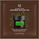 The Body Shop Travel Size Recipes of Nature Japanese Matcha Tea Mask