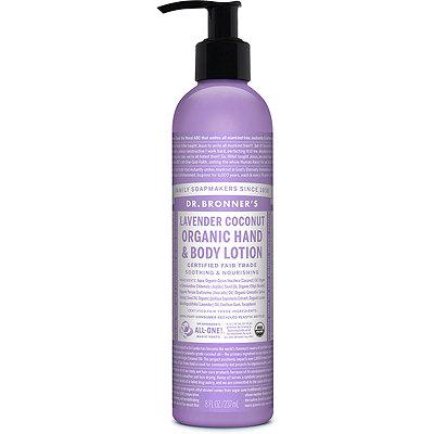Lavender Coconut Lotion