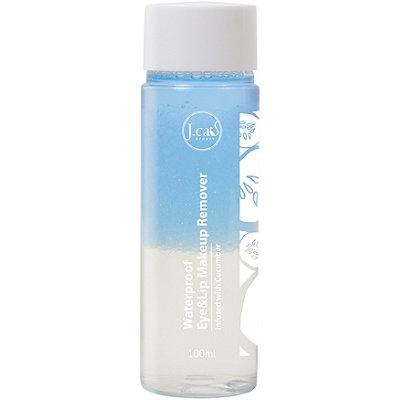 Online Only Waterproof Makeup  Remover