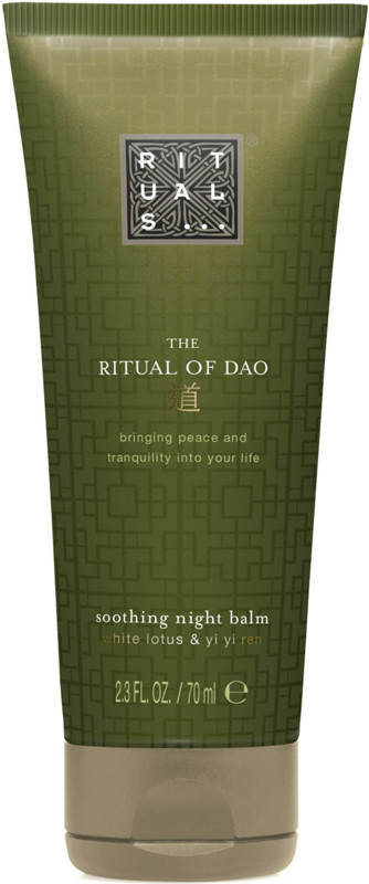 rituals night balm
