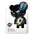 THE OOZOO Bear Black Space Pore Caring Mask