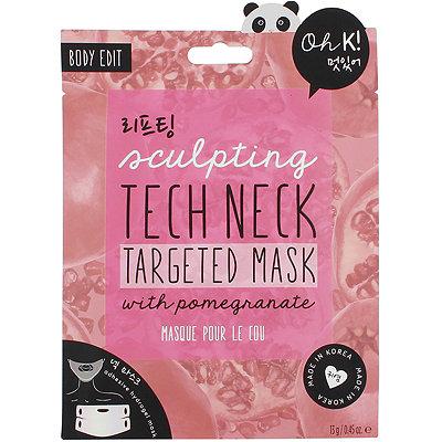 Pomegranate Targeted Neck Mask