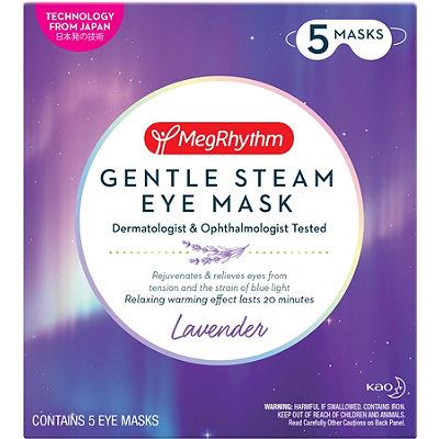 Gentle Steam Lavender Eye Mask