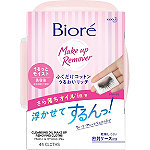Bioré Cleansing Oil Makeup Removing Cloths Moist & Hydrating