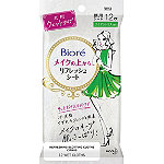 Bioré Refreshing Blotting Cloths - Citrus