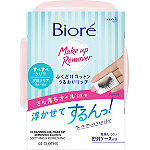 Bioré Cleansing Oil Makeup Removing Cloths Soothing & Refreshing