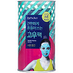 DEARPACKER Online Only Shaking Protein Hydrating Mask