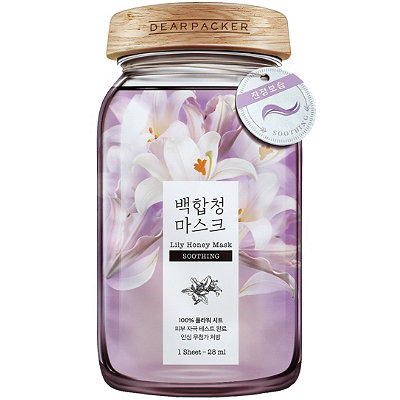 Online Only Lily Honey Mask