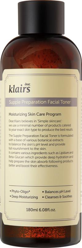 Supple Preparation Facial Toner by Klairs #18