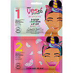 Yes to Grapefruit Vitamin C Glow-Boosting 2-Step Unicorn Lip Kit