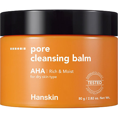 Online Only Pore Cleansing Balm - AHA