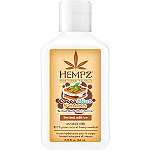 Hempz Sweet Treats Mini Cocoa Mint S'mores Herbal Body Moisturizer