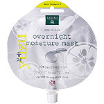 Earth Therapeutics Yuzu Overnight Moisture Mask