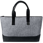 Issey Miyake Free Travel Bag with select brand purchase