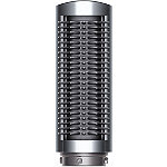 Dyson Airwrap Small Firm Smoothing Brush Attachment
