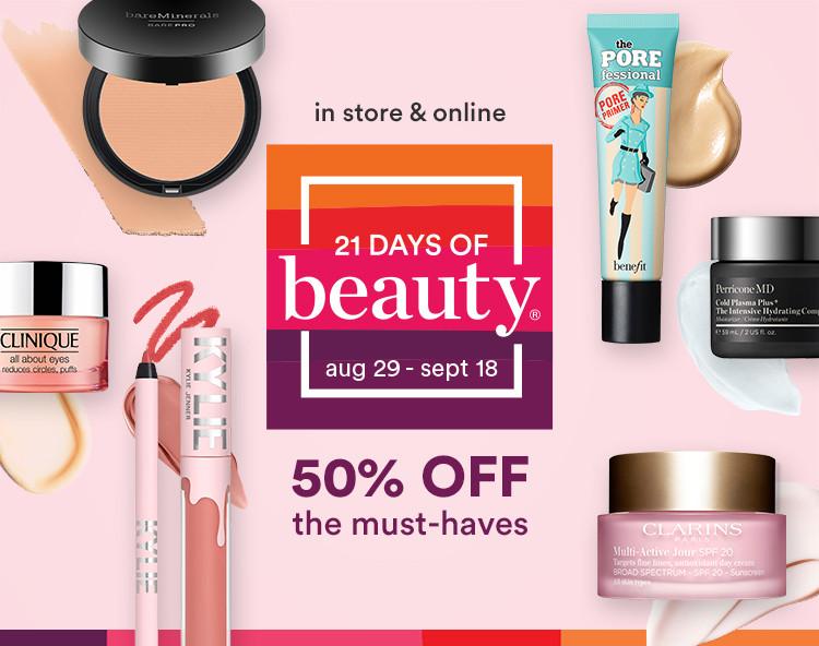 Ulta Beauty: Cosmetics, Fragrance, Skincare and Beauty Gifts